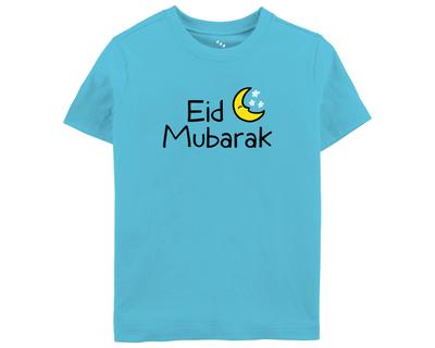 Eid mubarak tees thumb